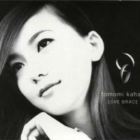 kahara-lovebrace