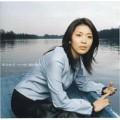 matsutakako-itsuka