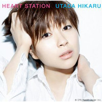 utada-heartstation