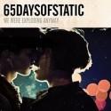 65daysof-WeWereExploding
