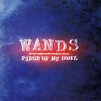wands-peace